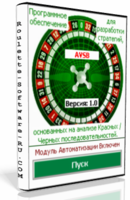 AVSB RU – Exclusive 15% off Discount