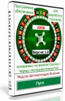 AVSB RU – Exclusive 15% off Discount