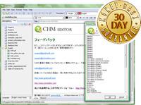 Premium CHM Editor Coupon