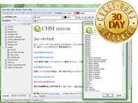 CHM Editor – Special Coupon