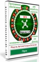 DCS RU Coupons 15% OFF