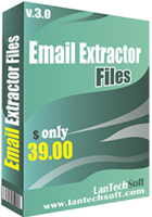 Unique Email Extractor Files Coupon Sale