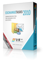15% – Exchange Tasks 2010 Enterprise Edition