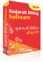 Window India – Gujarati Billing Software Sale