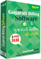 15% Gujarati Excel Billing Software Coupon