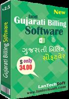 15% Gujarati Excel Billing Software Coupon