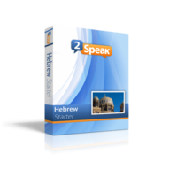 2SpeakLanguages – Hebrew Starter Sale
