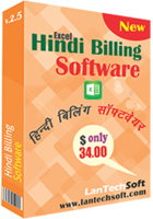 LantechSoft – Hindi Excel Billing Software Coupon
