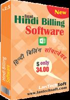 LantechSoft – Hindi Excel Billing Software Coupon