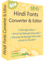 Hindi Fonts Converter and Editor Coupon