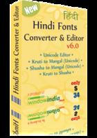 Hindi Fonts Converter Coupon 15% Off