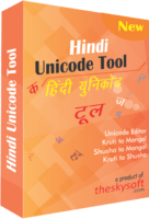 Hindi Unicode Tool Coupon Code