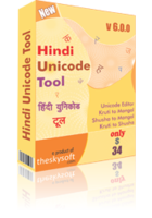 15% Hindi Unicode Tool Coupon Discount
