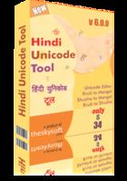 15% Hindi Unicode Tool Coupon Discount