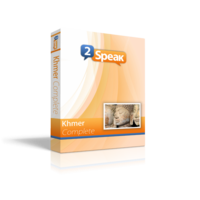 15% OFF – Khmer Complete Upgrade