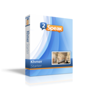 Khmer Starter Coupons 15% Off