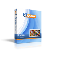 Exclusive Korean Starter Coupons