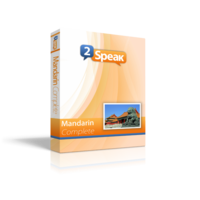 2SpeakLanguages – Mandarin Complete Upgrade Coupon Code