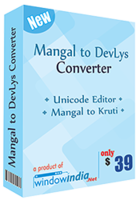 Exclusive Mangal to DevLys Converter Coupon