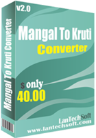 Mangal to Kruti Converter Coupon