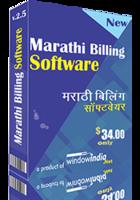Marathi Billing Software – Unique Coupon