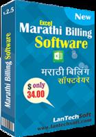 15% Off Marathi Excel Billing Software Coupon