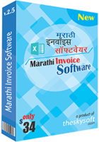 Marathi Invoice Software Coupon Code 15% OFF