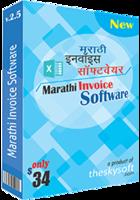 Marathi Invoice Software Coupon