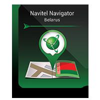 """Navitel Navigator. """"Belarus"""". GeoLife Coupon"""