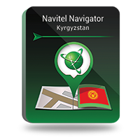 "Navitel Navigator. ""Kyrgyzstan"" (365 days) Coupon 15% Off"