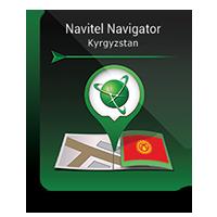 "Navitel Navitel Navigator. ""Kyrgyzstan"". Discount"