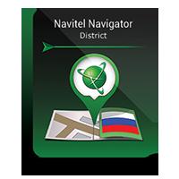 15% Navitel Navigator. Siberian Federal district of Russia Coupons