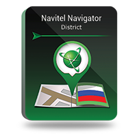 Navitel Navigator. The North-West Federal district of Russia – 15% Discount