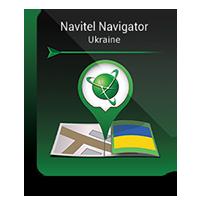 Navitel Navitel Navigator. Ukraine. Coupon