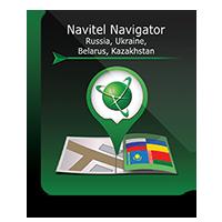 "Navitel Navigator. ""Unity"". Coupons"