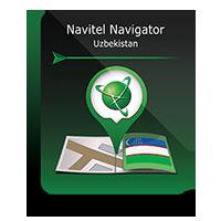 Navitel – Navitel Navigator. Uzbekistan Win Ce Coupon
