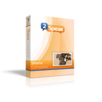 Shona Complete Coupon Code