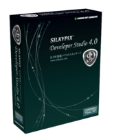 15% Off SilkyPix Developer Studio 4 Single-User ESD Coupon