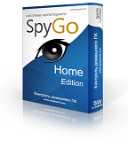 Exclusive SpyGo Home Edition Coupon