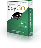 Exclusive SpyGo Lite Edition Coupon