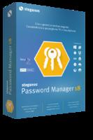 Steganos Password Manager 18 (PT) Coupon 15%