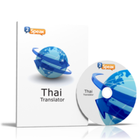 15% off – Thai Translation Software