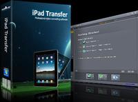 mediAvatar iPad Transfer Coupon Code