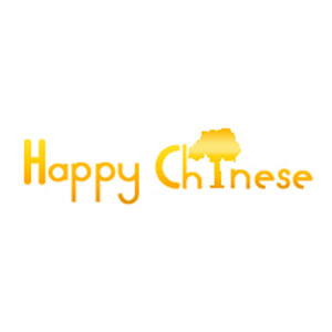 Happy Chinese Movie Version Coupon 15% OFF